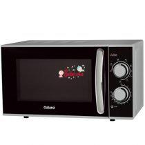 Galanz Microwave Oven 20L D70H20L-ZS